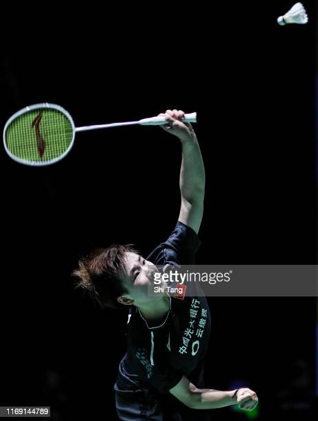 He Bingjiao of China competes in the Women's Singles second round match against Aya Ohori of Japan during day two of the Total BWF World...