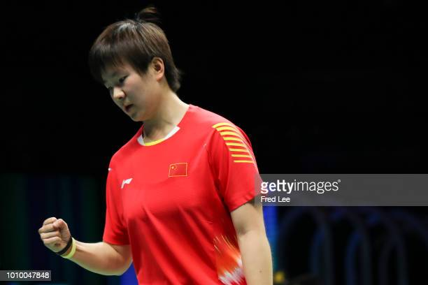 He Bingjiao of China reacts in against Tai Tzu Ying of Chinese Taipei in their women's singles quarterfinals during the Badminton World Championships...