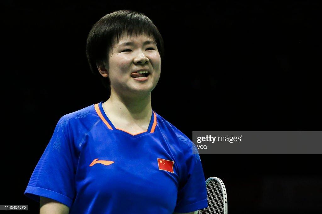 Asian Badminton Championship 2019 - Day 5 : News Photo
