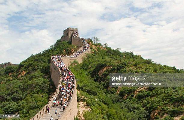 he great wall (China)