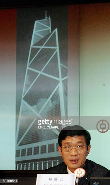He Guangbei Vice Chairman and Chief Executive of BOC Hong Kong limited speaks during 2004 results announcement at Bank of China Headquarters in Hong...