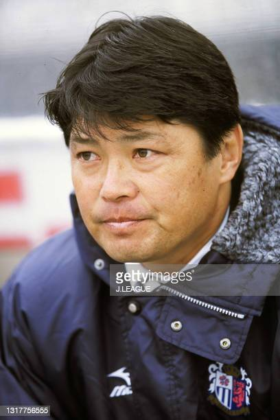 Head coach Akihiro Nishimura of Cerezo Osaka is seen prior to the J.League J1 first stage match between Shimizu S-Pulse and Cerezo Osaka at the...