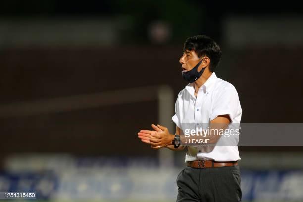 Head coach Akira Ito of Ventforet Kofu is seen during the J.League Meiji Yasuda J2 match between Ventforet Kofu and Albirex Niigata at the Yamanashi...