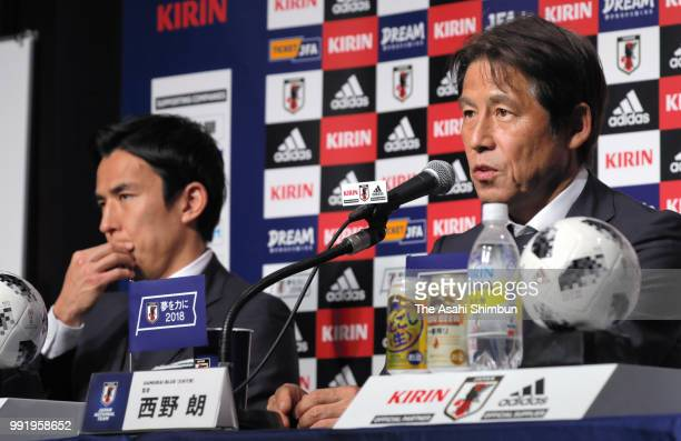Head coach Akira Nishino and captain Makoto Hasebe of Japan attend a press conference after the FIFA World Cup on July 5 2018 in Narita Chiba Japan