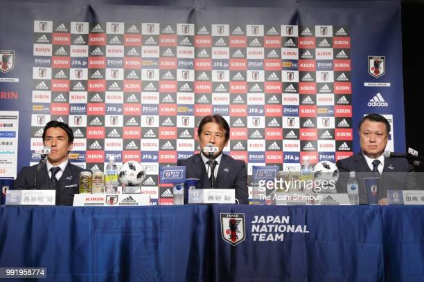 Head coach Akira Nishino Japan Football Association President Kozo Tashima and captain Makoto Hasebe of Japan attend a press conference after the...
