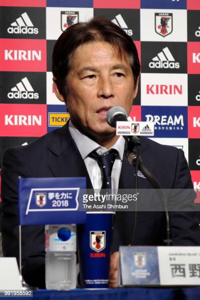 Head coach Akira Nishino of Japan attends a press conference after the FIFA World Cup on July 5 2018 in Narita Chiba Japan