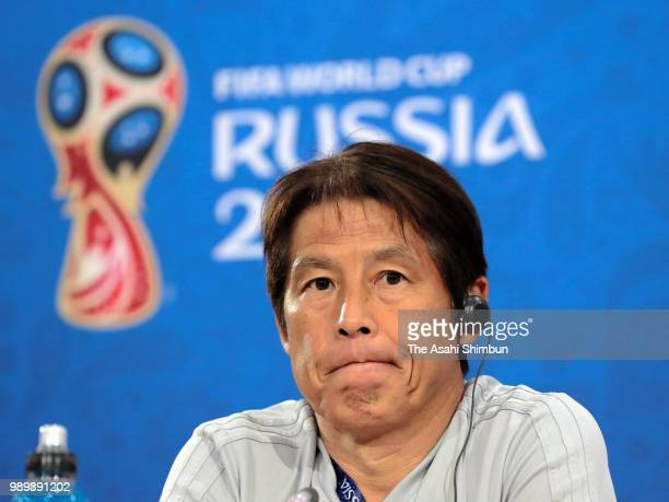 Head coach Akira Nishino of Japan attends a press conference ahead of the Round of 16 match against Belgium on July 1 2018 in RostovonDon Russia