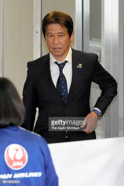 Head coach Akira Nishino of Japan is seen on arrival at Narita International Airport after the FIFA World Cup on July 5 2018 in Narita Chiba Japan