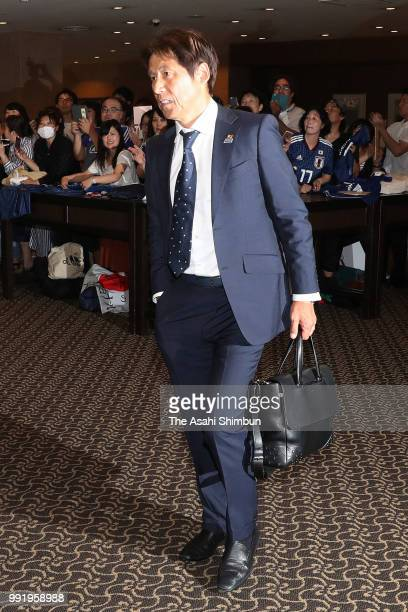 Head coach Akira Nishino of Japan leaves after a press conference on July 5 2018 in Narita Chiba Japan