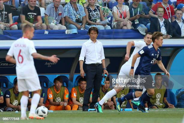 Head coach Akira Nishino of Japan looks on during the 2018 FIFA World Cup Russia group H match between Japan and Poland at Volgograd Arena on June 28...