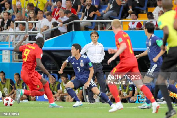 Head coach Akira Nishino of Japan looks on during the 2018 FIFA World Cup Russia Round of 16 match between Belgium and Japan at Rostov Arena on July...