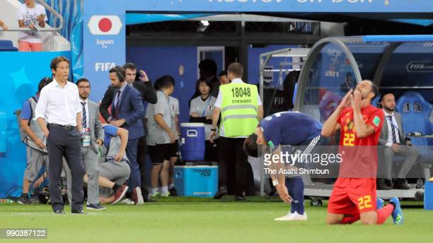 Head coach Akira Nishino of Japan reacts after his side's 23 defeat in the 2018 FIFA World Cup Russia Round of 16 match between Belgium and Japan at...
