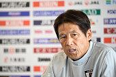 innsbruck austria head coach akira nishino