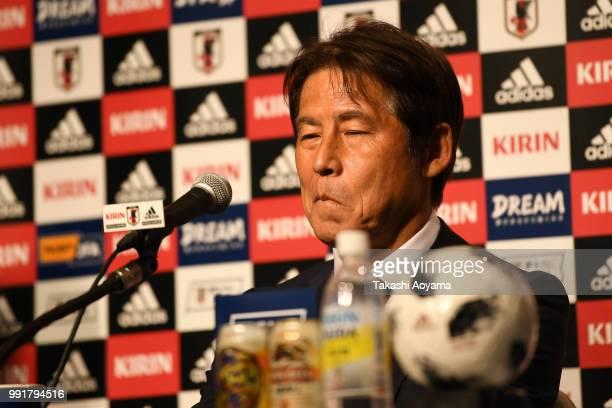 Head coach Akira Nishino reacts during a press conference at Hilton Tokyo Narita Airport on July 5 2018 in Narita Narita Japan