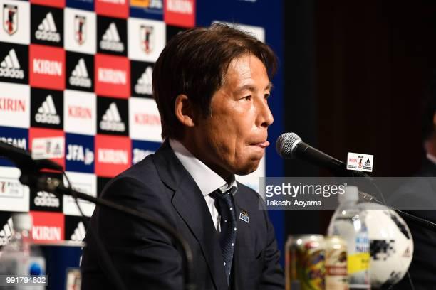 Head coach Akira Nishino reacts during a press conference at Hilton Tokyo Narita Airport on July 5 2018 in Narita Narita Japan Photo by Takashi...