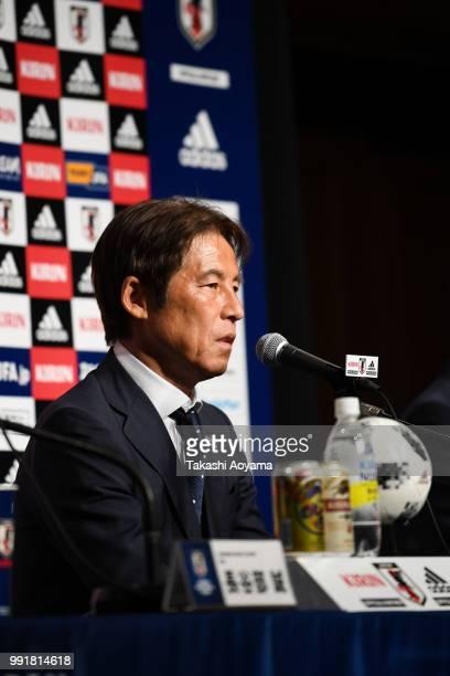 Head coach Akira Nishino speaks during a press conference at Hilton Tokyo Narita Airport on July 5 2018 in Narita Narita Japan