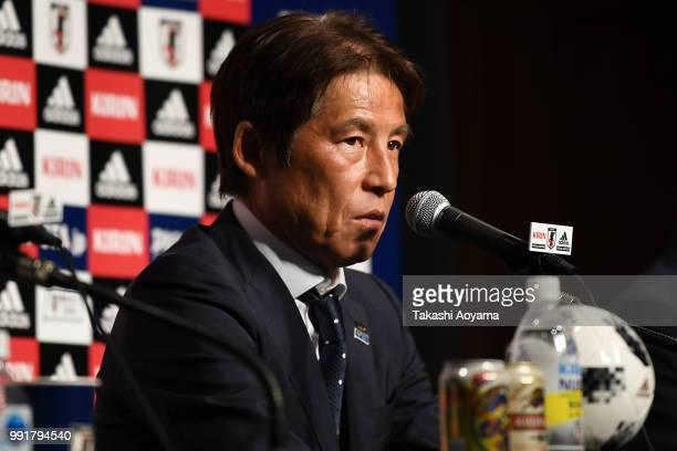 Head coach Akira Nishino spekas during a press conference at Hilton Tokyo Narita Airport on July 5 2018 in Narita Narita Japan