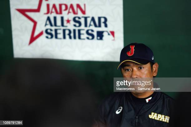 Head coach Atsunori Inaba of Japan speaks to media reporters prior to the game two of the Japan and MLB All Stars at Tokyo Dome on November 10, 2018...