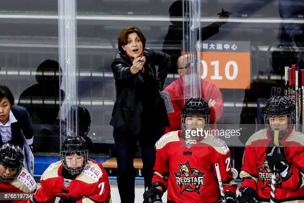 Head coach Digit Murphy of Kunlun Red Star WIH shouts during the 2017/2018 Canadian Women's Hockey League CWHL match between Kunlun Red Star WIH and...