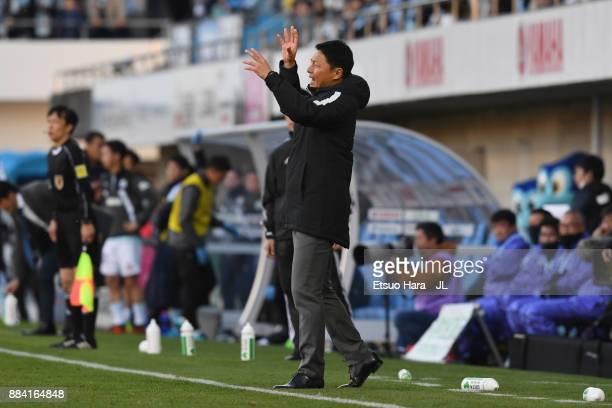 Head coach Go Oiwa of Kashima Antlers reacts during the JLeague J1 match between Jubilo Iwata and Kashima Antlers at Yamaha Stadium on December 2...