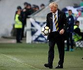 ljubljana slovenia head coach gordon strachan
