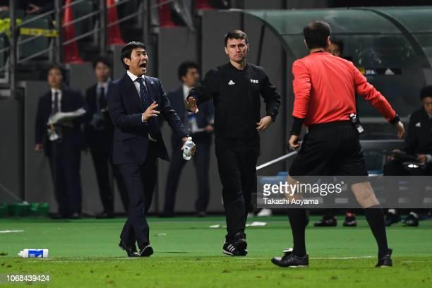 Head coach Hajime Moriyasu of Japan argues a referees decision during the international friendly match between Japan and Venezuela at Oita Bank Dome...