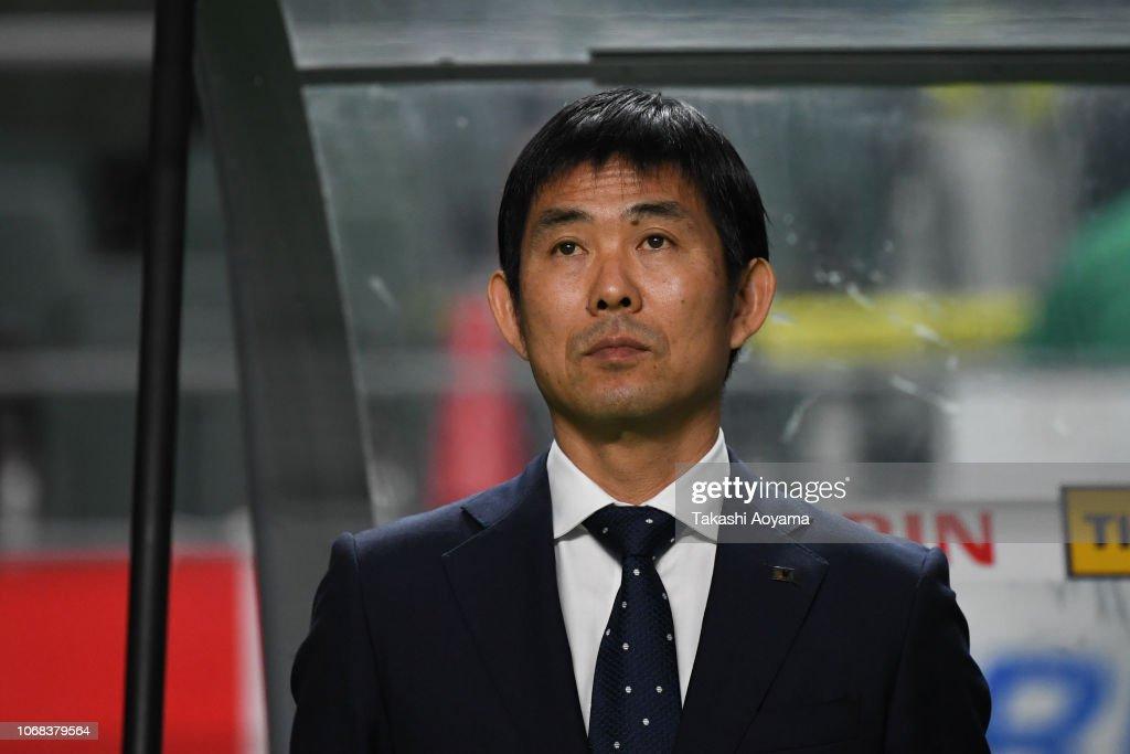 Japan v Venezuela - International Friendly : ニュース写真