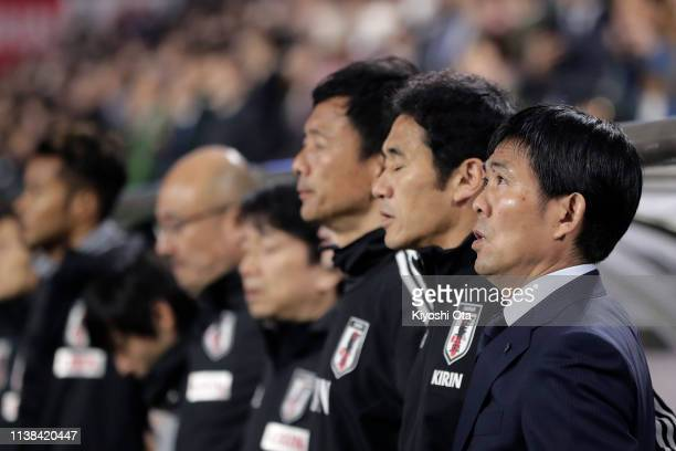 Head coach Hajime Moriyasu of Japan looks on prior to the international friendly match between Japan and Bolivia at Noevir Stadium Kobe on March 26...
