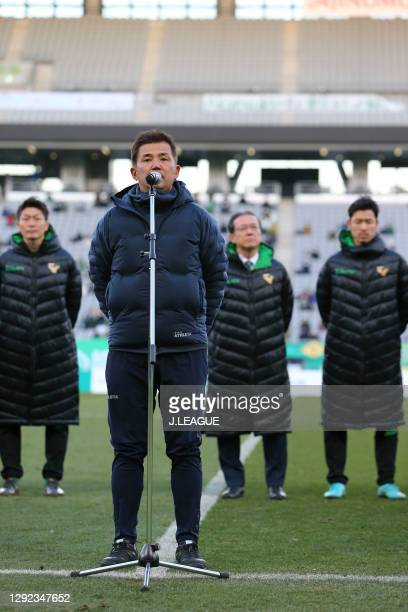 Head coach Hideki Nagai of Tokyo Verdy makes the speech to the supporters after the J.League Meiji Yasuda J2 match between Tokyo Verdy and Mito...