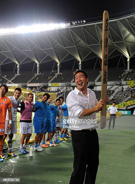 Head coach Hiroki Hattori of Thespa Kusatsu celebrates his team's 21 win in the JLeague second division match between JEF United Chiba and Thespa...