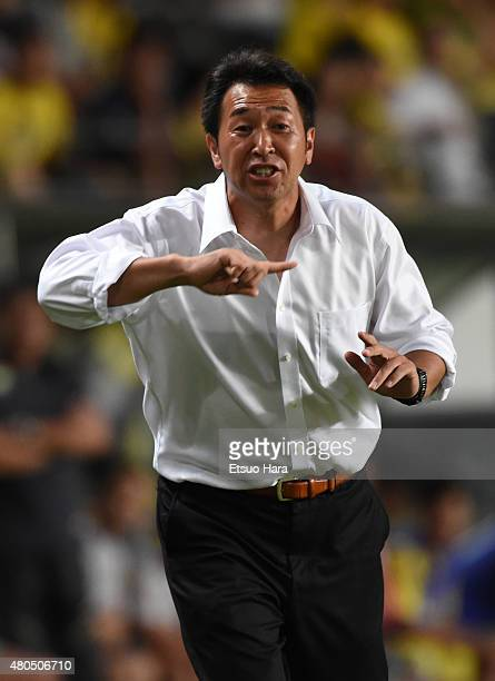 Head coach Hiroki Hattori of Thespa Kusatsu gestures during the JLeague second division match between JEF United Chiba and Thespa Kusatsu Gunma at...