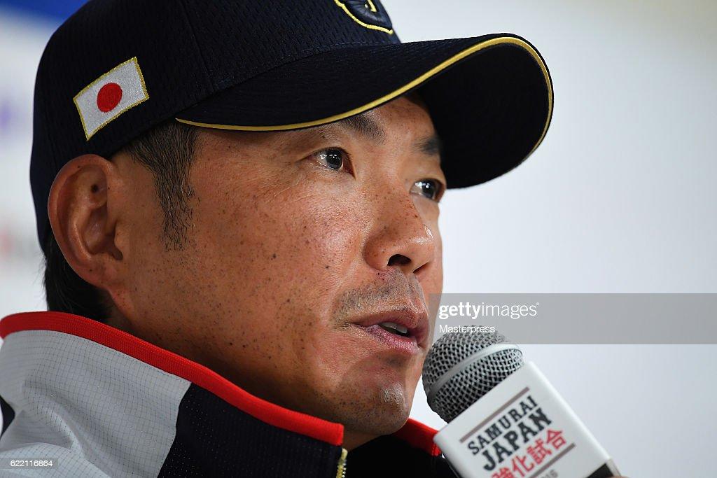 Japan v Mexico - International Friendly : News Photo