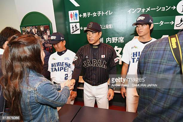 Head coach Hiroki Kokubo of Japan shakes hands with baseball fans during the charity session for the Great East Japan Earthquake five years ago and...