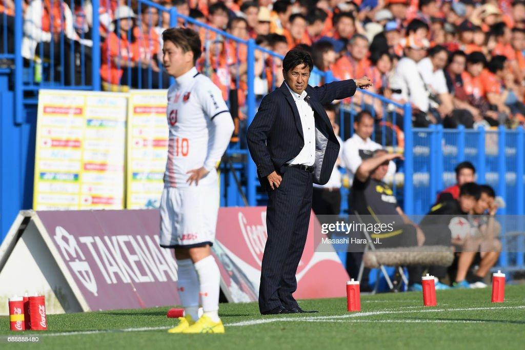 Kashiwa Reysol v Omiya Ardija - J.League J1 : ニュース写真
