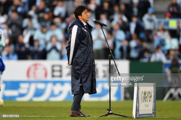 Head coach Hiroshi Nanami of Jubilo Iwata addresses after the JLeague J1 match between Jubilo Iwata and Kashima Antlers at Yamaha Stadium on December...