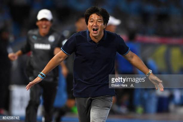 Head coach Hiroshi Nanami of Jubilo Iwata celebrates after his side's third goal during the JLeague J1 match between Kawasaki Frontale and Jubilo...