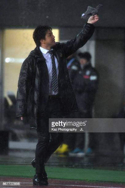 Head coach Hiroshi Nanami of Jubilo Iwata celebrates his side's 21 victory in the JLeague J1 match between Jubilo Iwata and Yokohama FMarinos at...