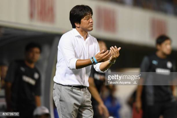 Head coach Hiroshi Nanami of Jubilo Iwata gestures during the JLeague J1 match between Jubilo Iwata and Sanfrecce Hiroshima at Yamaha Stadium on...