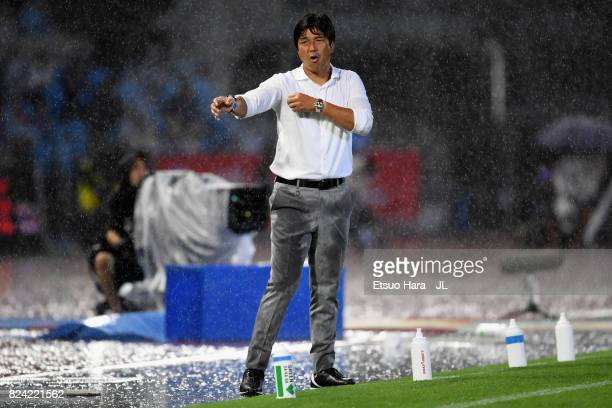 Head coach Hiroshi Nanami of Jubilo Iwata gives instruction during the JLeague J1 match between Kawasaki Frontale and Jubilo Iwata at Todoroki...