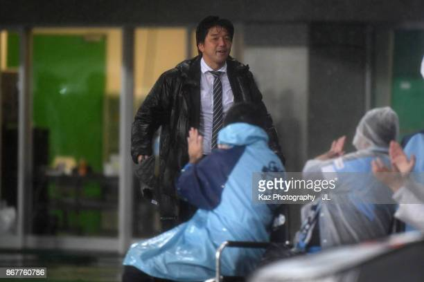 Head coach Hiroshi Nanami of Jubilo Iwata is congratulated by supporters after his side's 21 victory in the JLeague J1 match between Jubilo Iwata and...