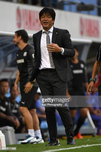 Head coach Hiroshi Nanami of Jubilo Iwata looks on during the JLeague J1 match between Jubilo Iwata and Omiya Ardija at Yamaha stadium on September...