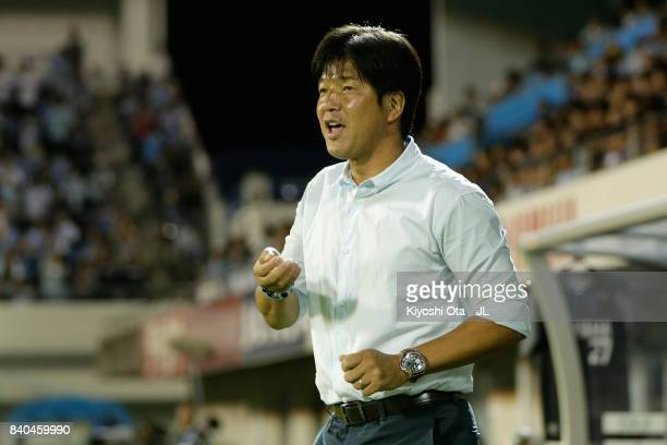 Head coach Hiroshi Nanami of Jubilo Iwata looks on prior to the JLeague J1 match between Jubilo Iwata and Vissel Kobe at Yamaha Stadium on August 26...
