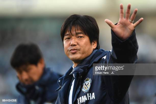 Head coach Hiroshi Nanami of Jubilo Iwata waves to supporters after the JLeague J1 match between Jubilo Iwata and Kashima Antlers at Yamaha Stadium...