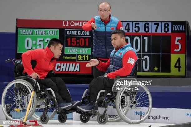 Head coach Jianrui Li Wei Liu and Haitao Wang from China react during the final in the World Wheelchair Curling Championship 2017 test event for...