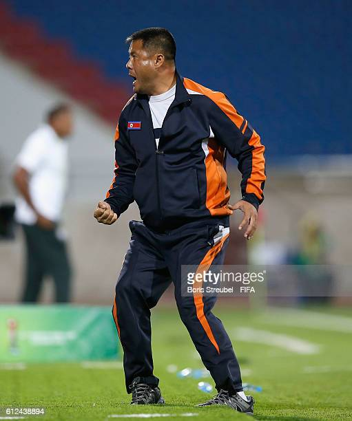 AZ ZARQA' JORDAN OCTOBER 04 Head coach Jong Bok Sin of Korea DVR celebrates after winning the FIFA U17 Women's World Cup Jordan Group C match between...