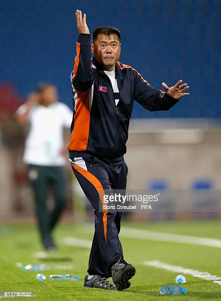 AZ ZARQA' JORDAN OCTOBER 04 Head coach Jong Bok Sin of Korea DVR gestures during the FIFA U17 Women's World Cup Jordan Group C match between Brazil...