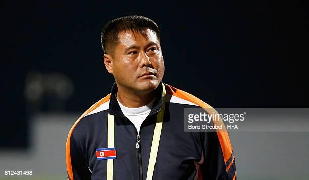 AZ ZARQA' JORDAN OCTOBER 04 Head coach Jong Bok Sin of Korea DVR looks on prior to the FIFA U17 Women's World Cup Jordan Group C match between Brazil...