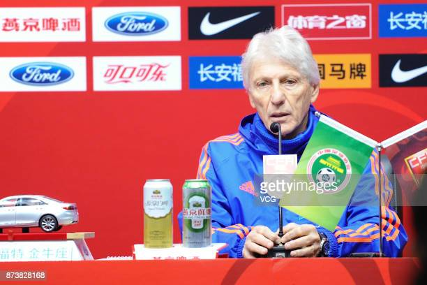 Head coach Jose Pekerman of Columbia attends a press conference before an international friendly football match between China and Columbia on...
