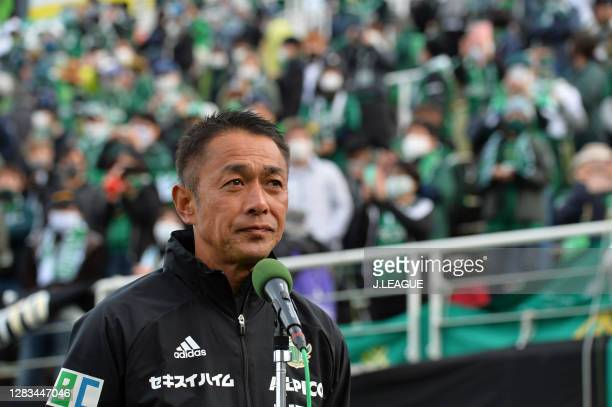 Head coach Kei Shibata of Matsumoto Yamaga is interviewed after the J.League Meiji Yasuda J2 match between Matsumoto Yamaga and Renofa Yamaguchi at...