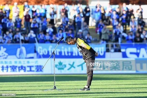 Head coach Ken Yoshida of Azul Claro Numazu bows to supporters after the JLeague J3 match between Azul Claro Numazu and Tochigi SC at Ashitaka...